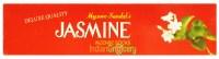 Mysore Sandal Jasmine Incense