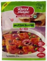 Rasoi Magic Mutter Paneer Mix 50g