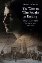 Woman Who Fought An Empire