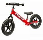 *Strider 12 Sport - Red