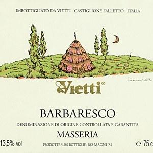 Vietti Barbaresco Masseria 14