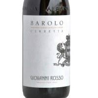 Giovanni Rosso Cerretta Bar 13