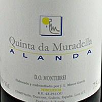 Quinta Muradella AlandaTinto11