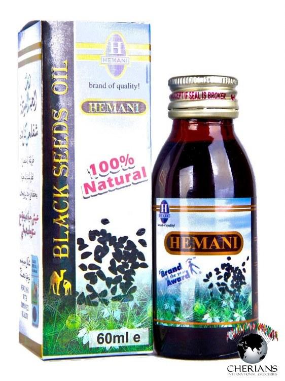 HEMANI BLACK SEED OIL 60ML