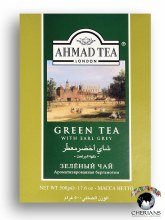 AHMAD TEA LONDON GREEN TEA WITH EARL GREY 500G