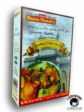USTAD BANNE NAWABS BOMBAY CHICKEN BIRYANI 93G
