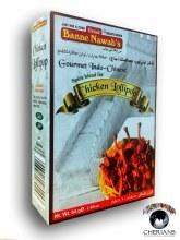 USTAD BANNE NAWABS CHICKEN LOLLIPOP 54G