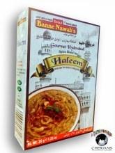 USTAD BANNE NAWABS HALEEM 35G