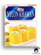 GITS NYLON KHAMAN MIX 500G