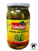GRANDMAS VADUKAPPULI LIME (WHITE) PICKLE 400G