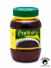 THE GRAND SWEETS & SNACKS PUDINA THOKKU PICKLE 450G
