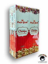 PUJA GREH CHAMPA INCENSE (6 PACKS OF 20 STICKS)