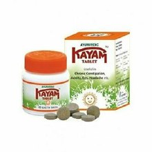AYURVEDIC KAYAM TABLET