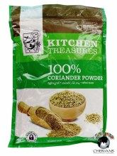 KITCHEN TREASURES 100% CORIANDER POWDER 2.2LB