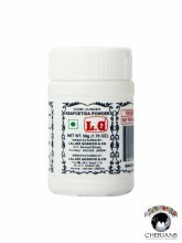 LG ASAFOETIDA (HING) POWDER 50GM