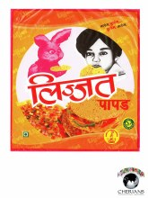 LIJJAT RED CHILLIES PAPAD 200G