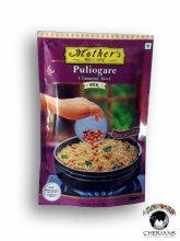 MOTHERS RECIPE- PULIOGARE MIX 100G
