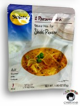 PARAMPARA SHAHI PANEER 55G