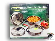 SREERAM DOUBLE DECKER TWO WAY STEAMER