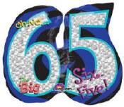 65th Supershape Foil Balloon