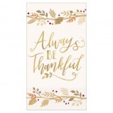 Thanksgiving Guest Towels