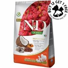 Farmina N&D Quinoa Skin & Coat Herring 2.5kg