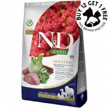 Farmina N&D Quinoa Digestion Lamb 2.5kg