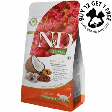 Skin & Coat Quinoa & Herring 1.5kg