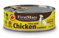 Free Run Chicken Formula, Case of 24, 156g Cans