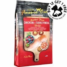 Chicken & Turkey 4lb
