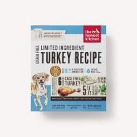 LID Turkey Recipe (Marvel) 4lbs