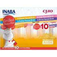 Ciao Grilled Chicken Fillet Variety Bag (10 pack)