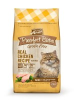 Chicken Recipe 4lb