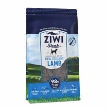 Lamb Recipe 1kg