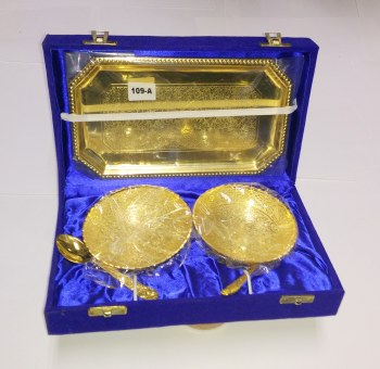 Sopari Set Brass Box