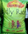 ASIAN KITCHEN IDLI RICE 10LB