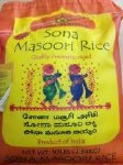 ASIAN KITCHEN SONA MASOORI RICE 10LB