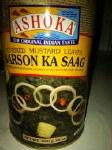 ASHOKA SARSON KA SAAG 450G