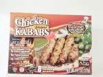 COLONEL KABABZ Chicken Seekh Kabab 1.4Lb