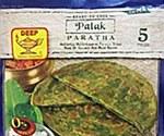DEEP PUDINA(MINT) PARATHA 300 G
