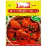 Priya Chicken Masala Pwdr 100g