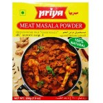 Priya Chilli Chicken Mas 50g