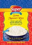 Super Sona Masoori Rice 20lb