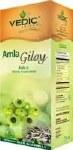 Vedic Amla Giloy 1lt