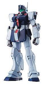 Msg 0080 Rgm-79sp Gm Sniper Ii