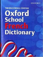 OXFORD LEARNERS FRENCH DICT