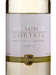 CASTELVERO CORTESE 750ML