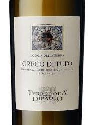 TERREDORA GRECO DI TUFO 750ML