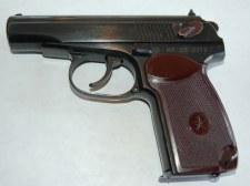 USED Makarov 9x18 Bulgarian