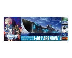 Blue Steel I-401 Ars Nova Mode 1:700 - 001143